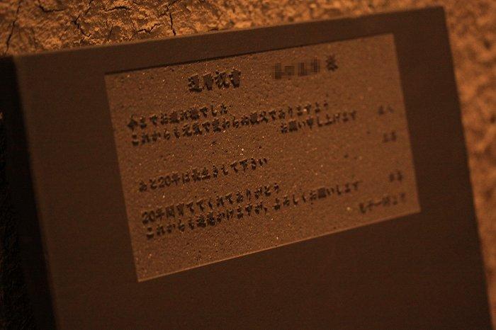 b0168041_1947317.jpg