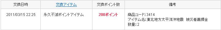 c0210745_14354872.jpg