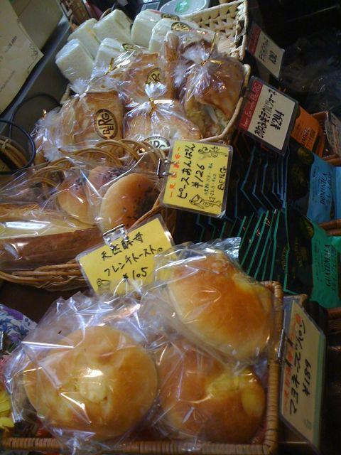 パン、サンドウィッチ、コーヒーございます。 #BERGjp_c0069047_11353210.jpg