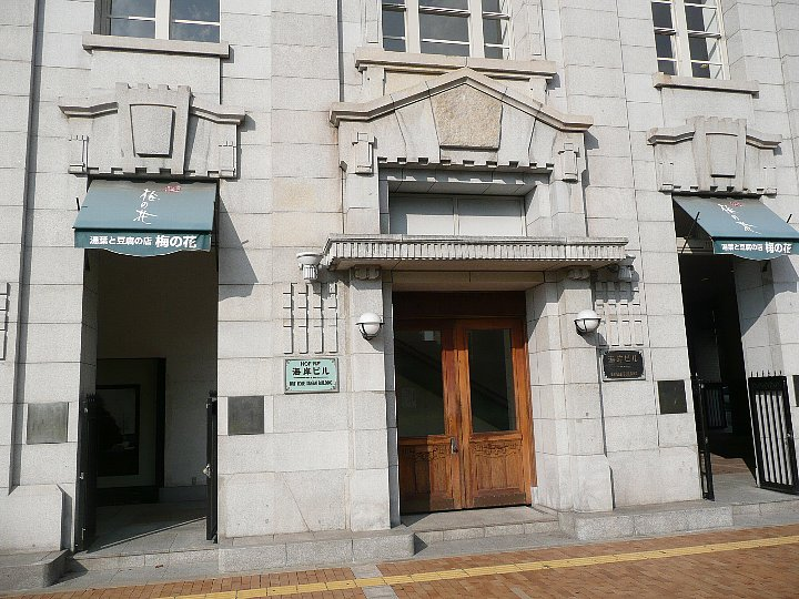 NOF神戸海岸ビル_c0112559_14134057.jpg