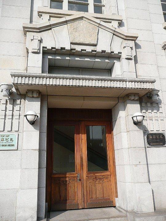 NOF神戸海岸ビル_c0112559_14134823.jpg