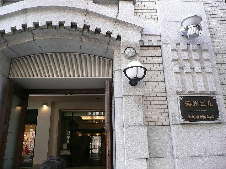 NOF神戸海岸ビル_c0112559_14135113.jpg