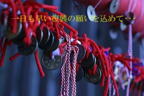 f0232468_19592615.jpg