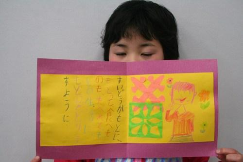 東日本大震災 被災地の方々へ_e0167771_1521690.jpg