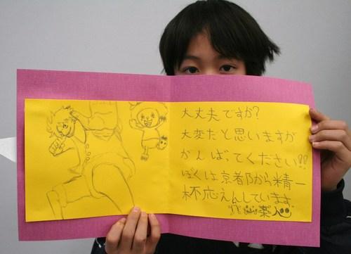東日本大震災 被災地の方々へ_e0167771_15225426.jpg