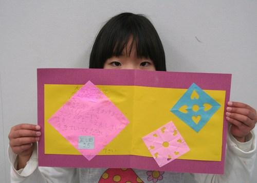 東日本大地震 被災地のおともだちへ_e0167771_15333598.jpg