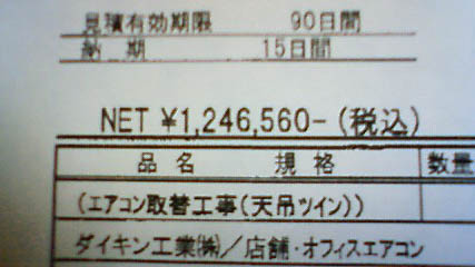 c0107180_2115910.jpg