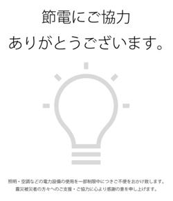 d0035397_1858523.jpg