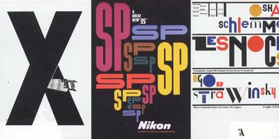 20世紀のポスター[タイポグラフィ]_d0165298_15375361.jpg