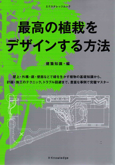 b0014003_1554023.jpg