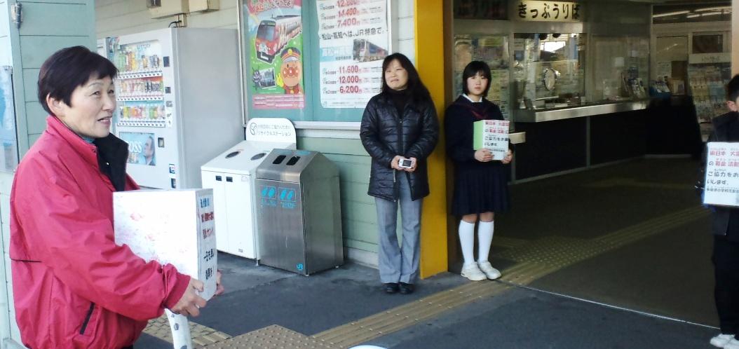 震災街頭カンパ_d0136506_20112019.jpg