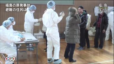 被災者を受け入れる地方自治体は、「除染」と「放射線医療」の完備が必須だ!_e0171614_2193321.jpg