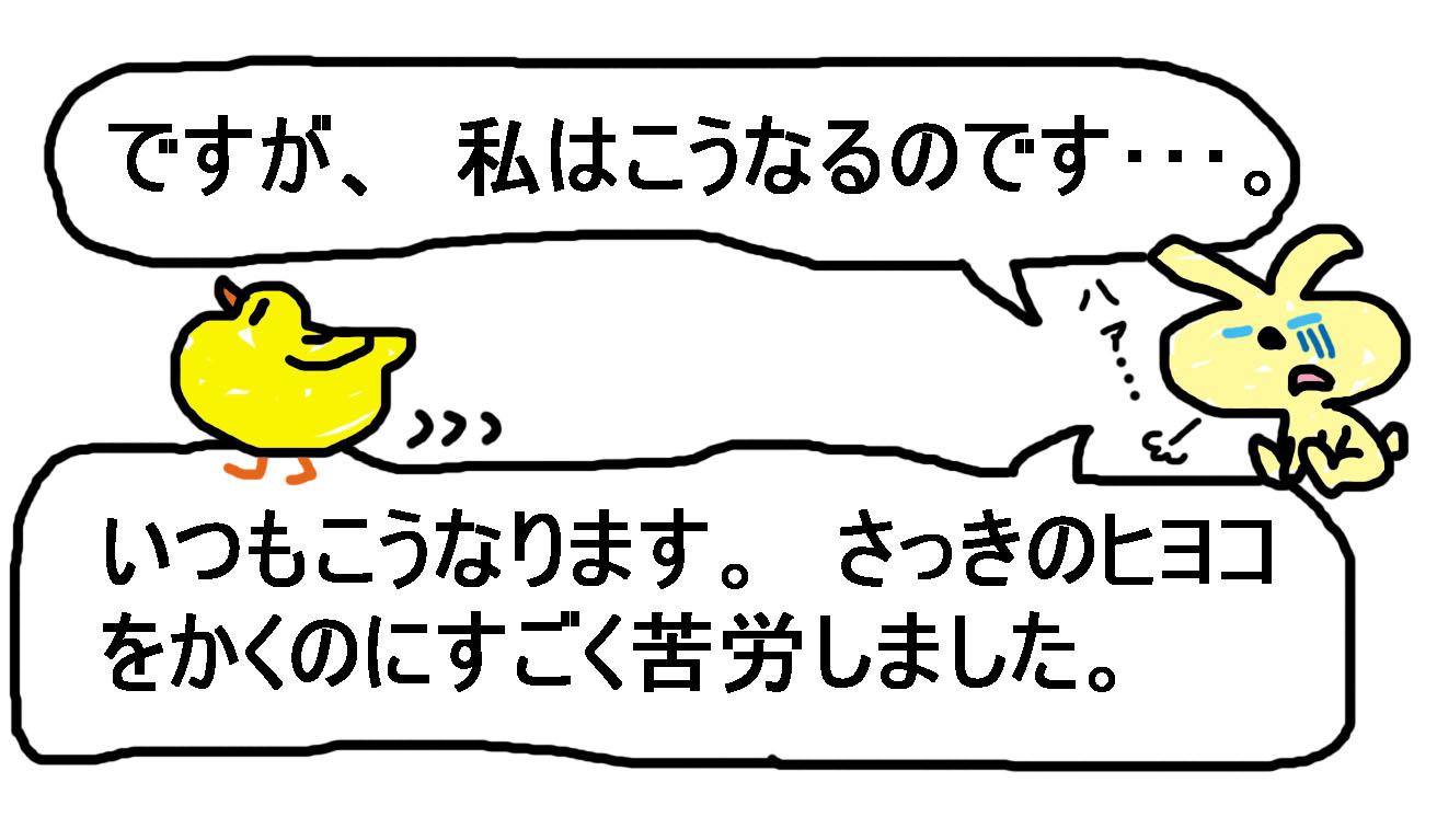 a0100527_1365627.jpg