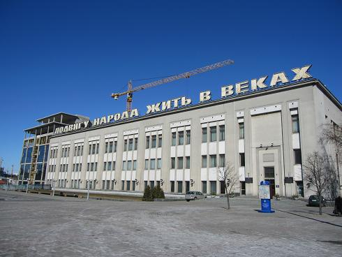 Day2:ミンスク観光_d0026830_15103750.jpg