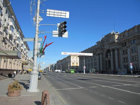 Day2:ミンスク観光_d0026830_15104483.jpg