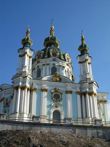 Day3:キエフ観光_d0026830_15252785.jpg