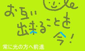 e0134232_10432438.jpg