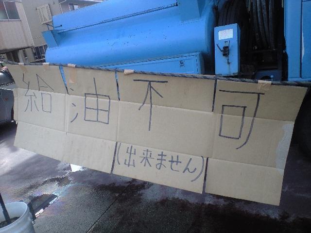 東日本大震災、仙台市街の被害状況_b0206845_16535789.jpg