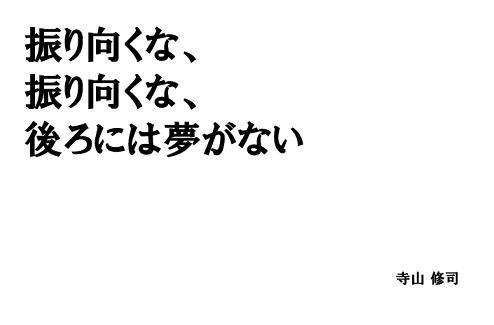 c0089950_22231048.jpg