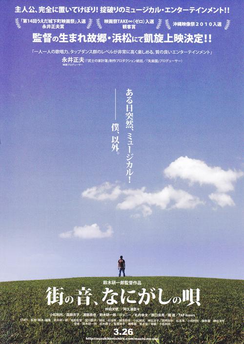 映画のご紹介_b0161661_14102514.jpg