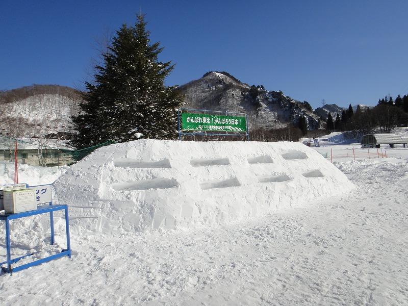 石打丸山スキー場_c0151965_23515524.jpg