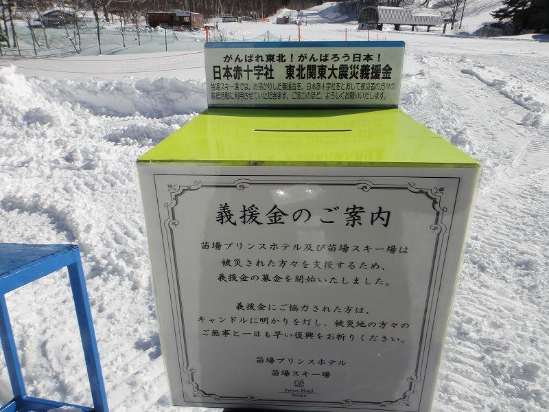 石打丸山スキー場_c0151965_23523435.jpg