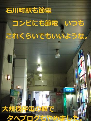 b0182968_13505511.jpg