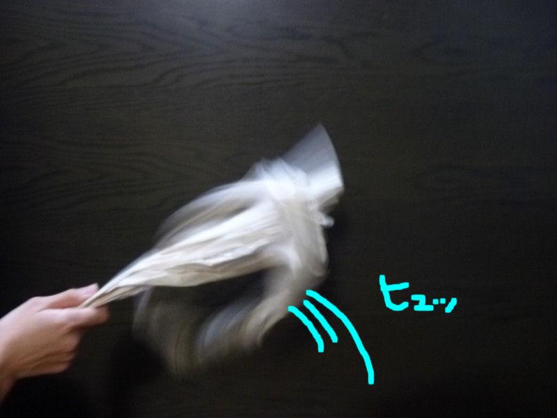 f0148974_23295733.jpg
