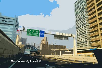 震災で思う事_c0097291_13213114.jpg