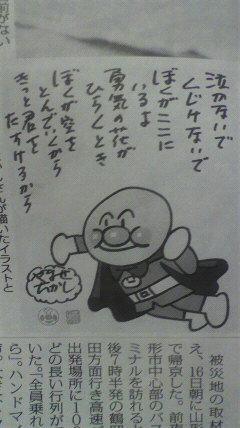f0219994_1928036.jpg