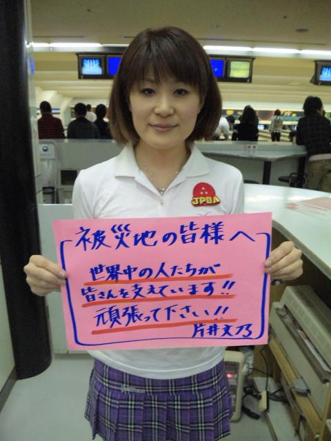頑張ろう東日本!_d0156997_1525089.jpg
