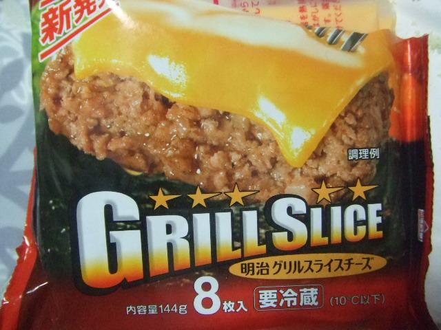 nao Bagels ほうれん草_f0076001_23461019.jpg