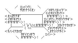 e0113528_19482890.jpg
