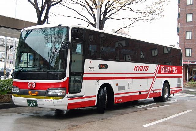 京阪バス~現行セレガHD&セレガR-FD(高速カラー)~_a0164734_2135897.jpg