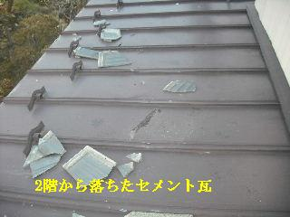 屋根上の作業・・・_f0031037_2063817.jpg