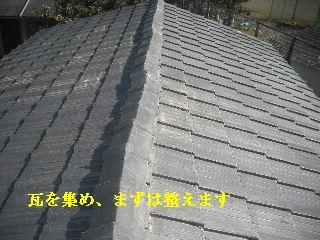 屋根上の作業・・・_f0031037_207214.jpg