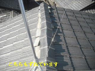 屋根上の作業・・・_f0031037_2073861.jpg
