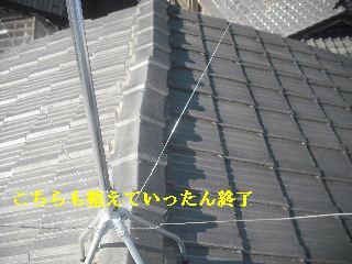 屋根上の作業・・・_f0031037_208046.jpg