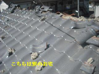 屋根上の作業・・・_f0031037_2092520.jpg