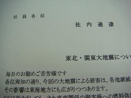b0097645_0324141.jpg
