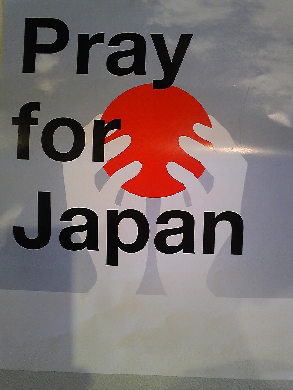 Pray for JAPAN_e0004846_141906.jpg