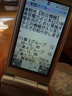 f0043656_1185211.jpg