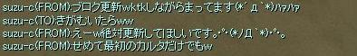 c0127066_1584232.jpg