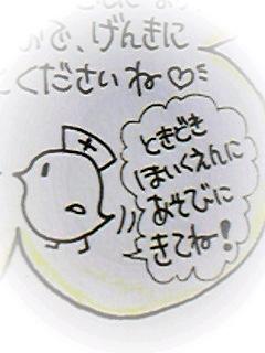 f0113797_2027158.jpg