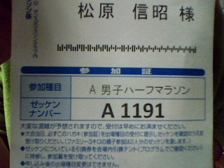 a0059812_12135652.jpg
