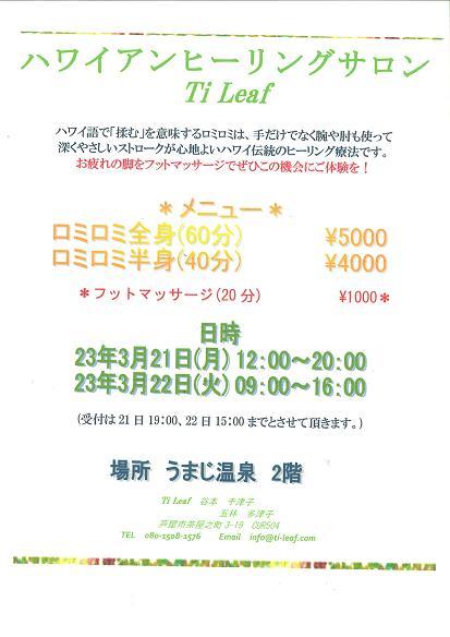 久しぶりの雨_e0101917_1812224.jpg