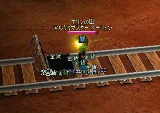 f0048418_19301776.jpg
