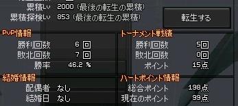 f0048418_19414650.jpg