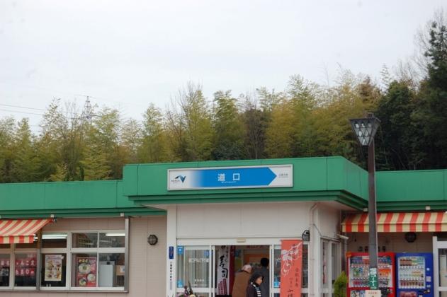 曇り のち 雨_f0053218_2241336.jpg