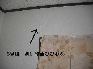 f0031037_15103485.jpg
